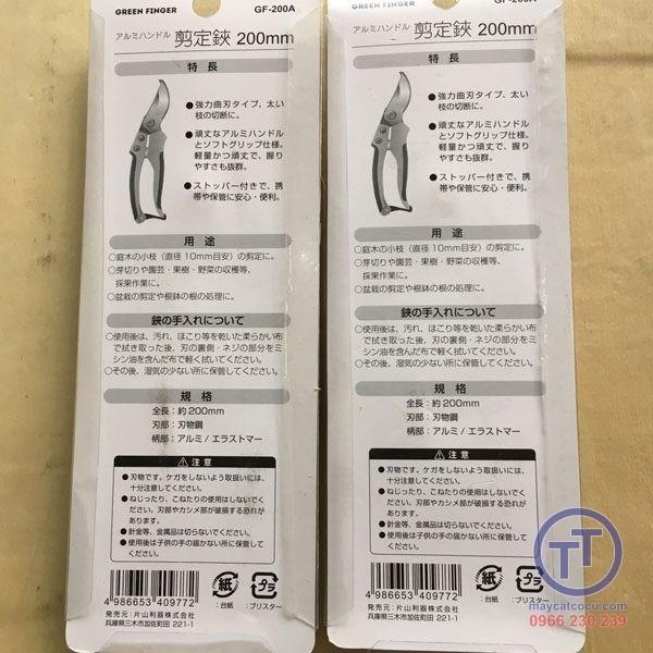Kéo cắt cành đỏ Japan KATAYAMA GF-200RW 200mm số 4
